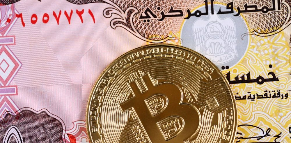UAE Finalizing ICO and Blockchain Regulations: Mid-2019 Target
