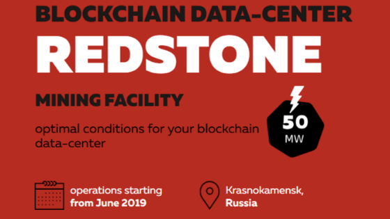 Russian Data Center Redstone Aims to become the Home of Crypto Miners – and Will Start Operations in June 2019