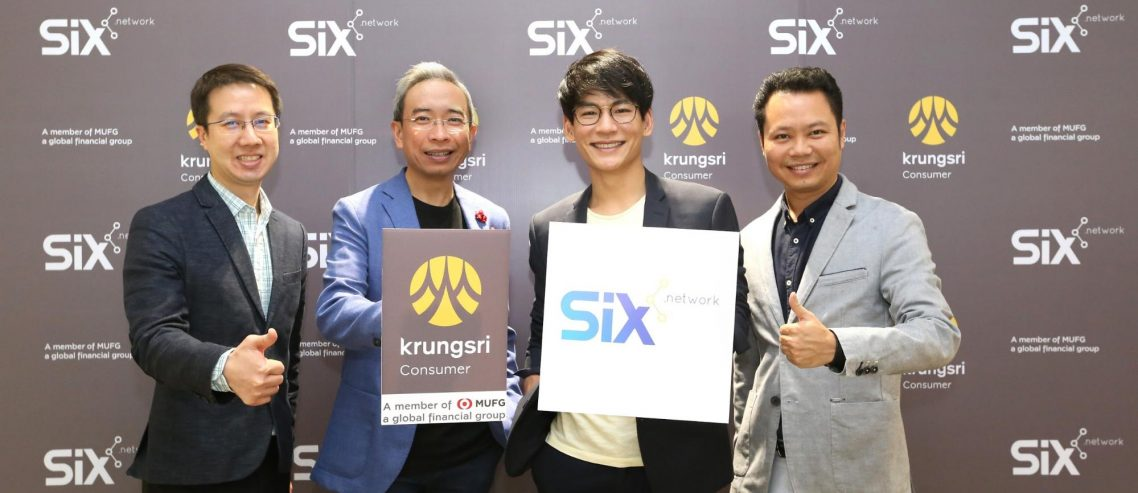 Krungsri Consumer Joins Hands with SIX Network