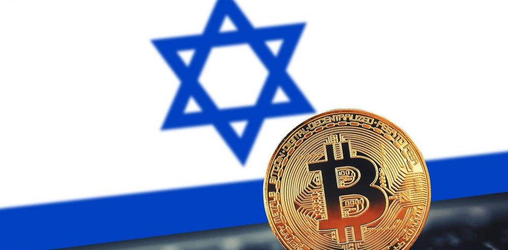 Israeli Supreme Court Sides with Crypto Exchange in Bank Account Case
