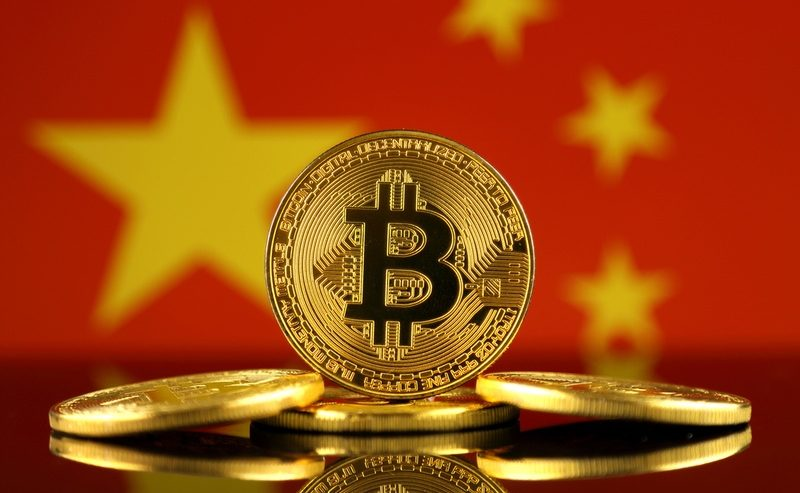 Chinese Tech Moguls Cite Regulation as Chief Crypto Concern