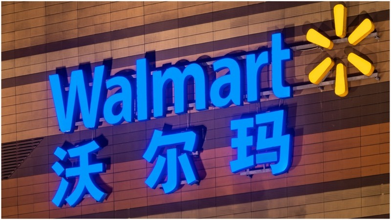 How Walmart Triggered This Ballistic Cryptocurrency Rally