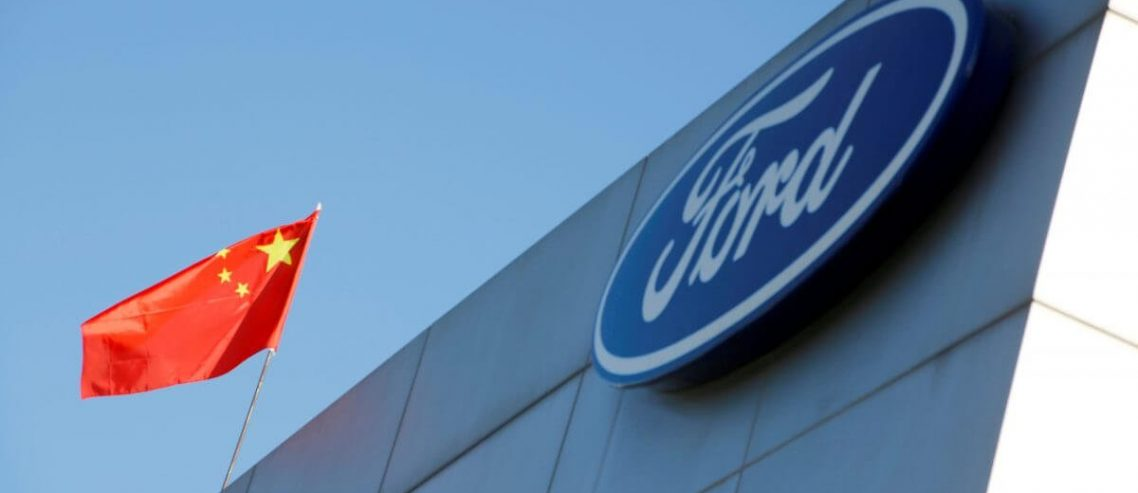 Ford Stock Will Suffer a Horrible Year Even If It Reports Strong Earnings