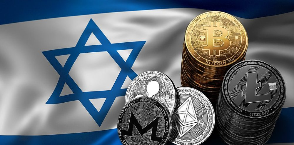 Israel's Central Bank Seeks Public Input in Crypto Regulation Initiative