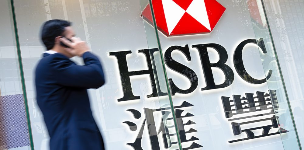 HSBC Completed $250 Billion in Blockchain-Processed Transactions in 2018