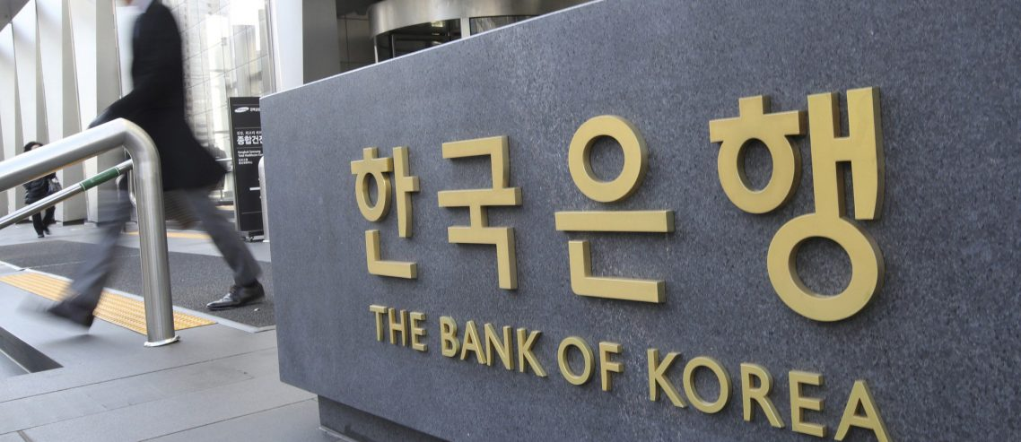 A Central Bank Digital Currency May Lead to All Kinds of Monetary Chaos, says Korea's Central Bank