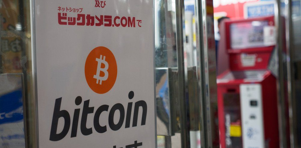 Fake News: Japan's Largest Bank isn't Launching a Cryptocurrency