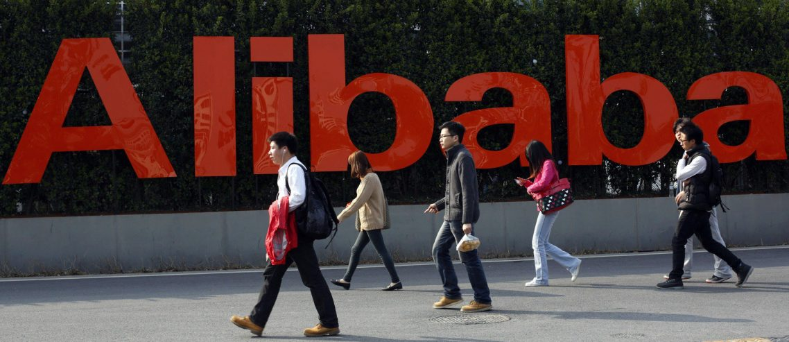 Alibaba Finally Persuades Name-Squatting Crypto to Stop Mooching its $467 Billion Brand