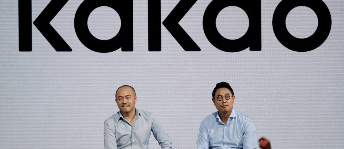 Korea's Biggest Messaging App Kakao to Integrate Crypto Wallet For 44 Million Users