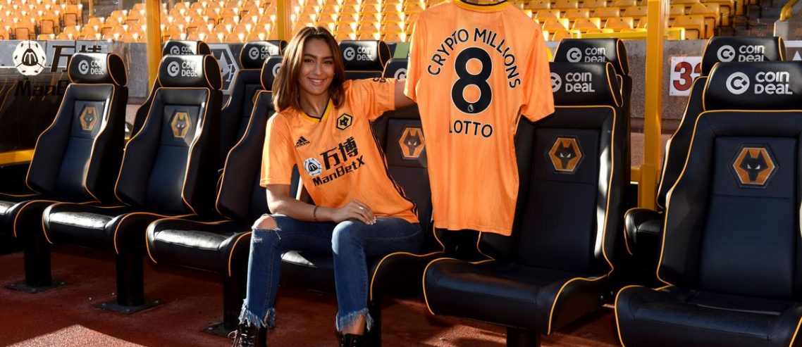 English Premier League Club Wolverhampton Wanderers Partners with Crypto Millions Lotto, the World's Biggest Bitcoin Lottery